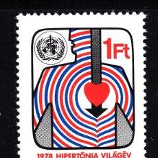 Sellos: HUNGRÍA 2622** - AÑO 1978 - MEDICINA - AÑO MUNDIAL DE LA LUCHA CONTRA LA HIPERTENSION. Lote 41660075