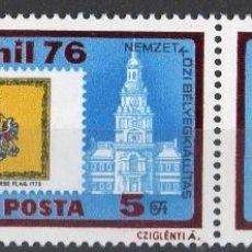 Sellos: HUNGRÍA AÑO 1976 YV 2497*** EXPOSICIÓN FILATÉLICA INTERNACIONAL INTERPHIL'76 - SELLO SOBRE SELLO. Lote 41672011