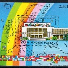 Sellos: HUNGRÍA AÑO 1983 YV HB 171*** CONFERENCIA DE COOPERACION Y SEGURIDAD EUROPEA EN MADRID - BANDERAS. Lote 41673851