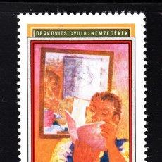 Sellos: HUNGRÍA 2600** - AÑO 1978 - EXPOSICION FILATELICA DE PAISES SOCIALISTAS SOZPHILEX 78. Lote 41701873