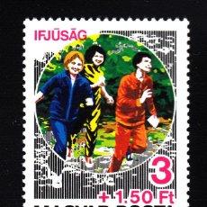 Sellos: HUNGRÍA 2565** - AÑO 1977 - PRO DEPORTES DE MASAS PARA LA JUVENTUD. Lote 41721873