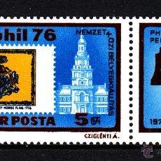 Sellos: HUNGRÍA 2498** - AÑO 1976 - EXPOSICION FILATELICA INTERNACIONAL INTERPHIL 76. Lote 41740147
