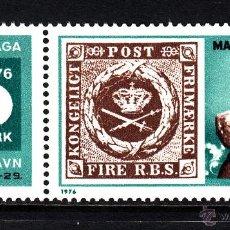 Sellos: HUNGRÍA 2508** - AÑO 1976 - EXPOSICION FILATELICA INTERNACIONAL HAFNIA 76. Lote 41740176
