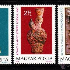Sellos: HUNGRÍA 2636/38** - AÑO 1978 - ARTESANIA - CERÁMICAS DE MARGIT KOVACS. Lote 41829715