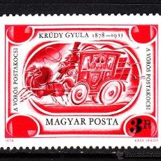 Sellos: HUNGRIA 2632** - AÑO 1978 - CENTENARIO DEL NACIMIENTO DEL ESCRITOR GYULA KRUDY. Lote 42023344