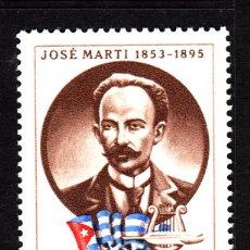 Sellos: HUNGRÍA 2343** - AÑO 1973 - HOMENAJE AL POETA CUBANO JOSE MARTI . Lote 42095935