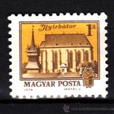 Sellos: HUNGRIA 2652** - AÑO 1979 - 7º CENTENARIO DE LA CIUDAD DE NYIBATOR - IGLESIA DE NYIBATOR. Lote 42119990