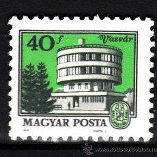 Sellos: HUNGRIA 2682** - AÑO 1979 - CIUDADES HUNGARAS - VASVAR. Lote 42120144