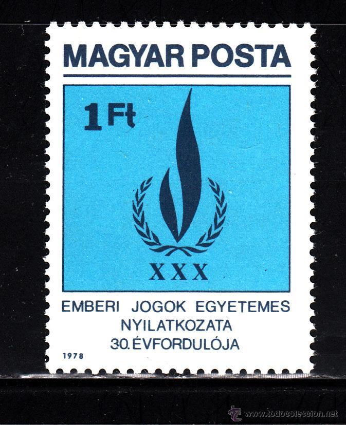 HUNGRIA 2646** - AÑO 1979 - 30º ANIVERSARIO DE LA DECLARACION DE LOS DERECHOS HUMANOS (Sellos - Extranjero - Europa - Hungría)