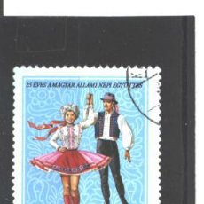 Sellos: HUNGRIA 1977 - YVERT NRO. 2568 - USADO. Lote 42796868