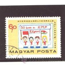 Sellos: HUNGRIA 1968 - YVERT NRO. 2006 - USADO . Lote 42958850