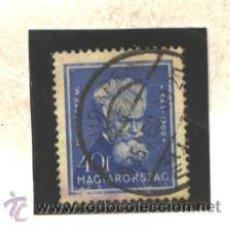 Sellos: HUNGRIA 1932 - YVERT NRO. 458 - USADO - MANCHADO DEL SOBRE. Lote 43020563