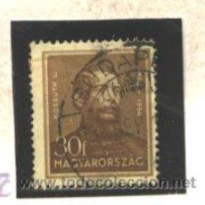 Sellos: HUNGRIA 1932 - YVERT NRO. 456 - USADO - . Lote 43020579