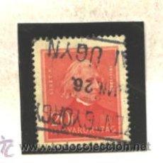 Sellos: HUNGRIA 1932 - YVERT NRO. 455 - USADO - . Lote 43020592