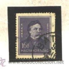 Sellos: HUNGRIA 1932 - YVERT NRO. 454 - USADO - . Lote 43020609