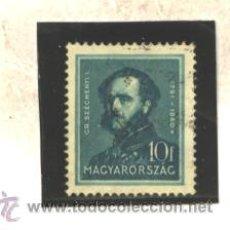Sellos: HUNGRIA 1932 - YVERT NRO. 453 - USADO - . Lote 43020633