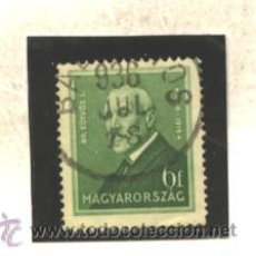 Sellos: HUNGRIA 1932 - YVERT NRO. 452 - USADO - . Lote 43020640