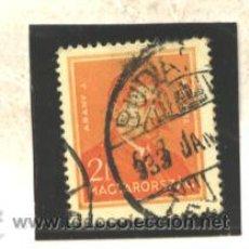 Sellos: HUNGRIA 1932 - YVERT NRO. 450 - USADO. Lote 43020758
