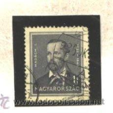 Sellos: HUNGRIA 1932 - YVERT NRO. 449 - USADO. Lote 43020787