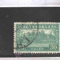 Sellos: HUNGRIA 1928 - YVERT NRO. 413A - USADO. Lote 43020868