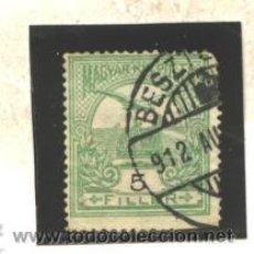 Sellos: HUNGRIA 1913 - YVERT NRO. 92 - USADO. Lote 43037730