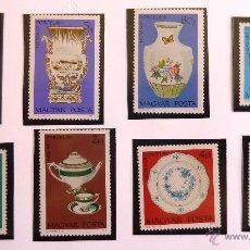 Sellos: SELLOS DE HUNGRIA 1972. Nº 2257-64. 8 VALORES NUEVOS. PORCELANAS.. Lote 44820799