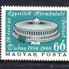 Sellos: HUNGRÍA 1829** - AÑO 1966- 10º ANIVERSARIO DEL CENTRO ATÓMICO SOVIÉTICO DE DUBNA. Lote 144059945
