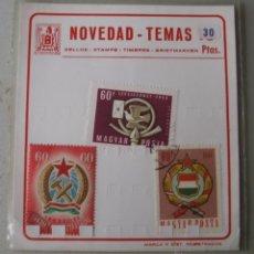 Sellos: LOTE 3 SELLOS HUNGRIA - MAGYAR POSTA (1958). Lote 45441472