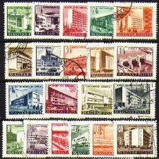 Sellos: HUNGRIA 1951 ARQUITECTURA. Lote 47468896
