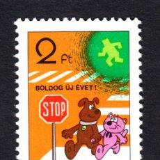 Sellos: HUNGRIA 2846** - AÑO 1982 - DIBUJOS ANIMADOS HUNGAROS. Lote 186462012