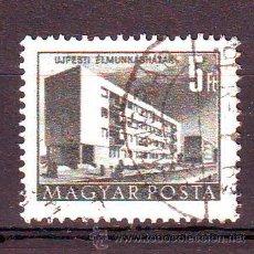 Sellos: HUNGRIA.AÑO 1952-1953.EDIFICIOS.SELLO BASICO.. Lote 278934288