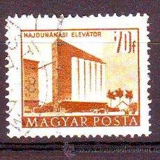Sellos: HUNGRIA.AÑO 1952-1953.EDIFICIOS.SELLO BASICO.. Lote 278934278