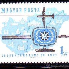 Sellos: HUNGRIA.AÑO 1967.MAPAS.MICHEL NR.2321.. Lote 49036122