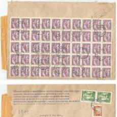 Sellos: SOBRE DIRIGIDO DESDE HUNGRIA A COLOMBIA MARCA EN AZL 19 GR. Lote 49467010