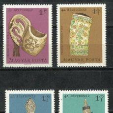 Sellos: HUNGRIA - 1969 - SCOTT B271/B274** MNH. Lote 155872997