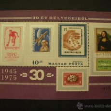 Sellos: HUNGRIA 1975 HB IVERT 120 *** 30 AÑOS DE FILATÉLIA. Lote 50597711