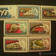 Sellos: HUNGRIA 1974 IVERT 2365/70 Y AEREO 369 *** CENTENARIO DE LA UNIÓN POSTAL UNIVERSAL - U.P.U.. Lote 50637927
