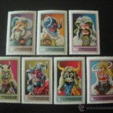 Sellos: HUNGRIA 1973 IVERT 2292/98 *** CARNAVALES EN LA CIUDAD DE MOHACZ - MASCARAS. Lote 50718293