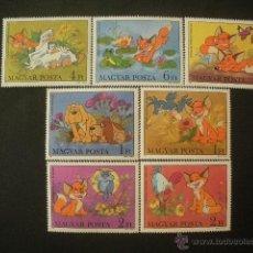 Sellos: HUNGRIA 1982 IVERT 2833/9 *** HEROES DIBUJOS ANIMADOS DE ATTILA DARGAY - INFANTIL. Lote 50718364