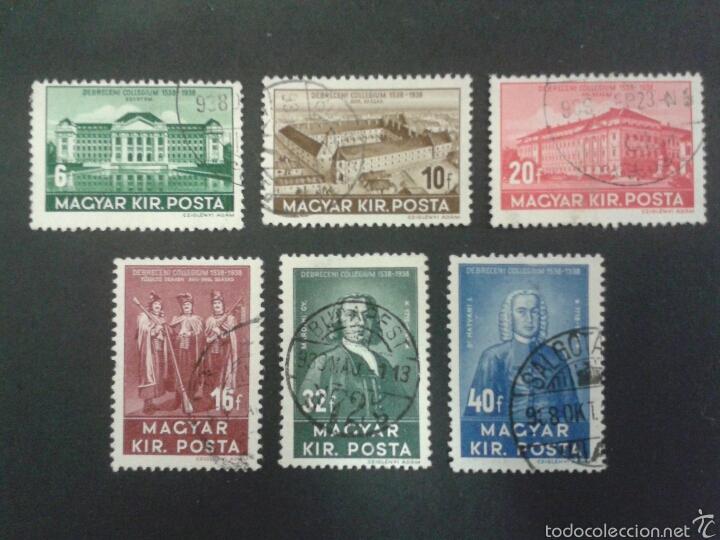 SELLOS DE HUNGRÍA. YVERT 513/18. SERIE COMPLETA USADA. (Sellos - Extranjero - Europa - Hungría)