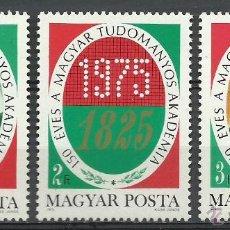 Sellos: HUNGRIA - 1975 - SCOTT 2363/2365 // MICHEL 3039/3041** MNH. Lote 155873110