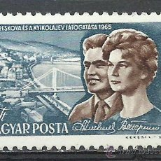 Sellos: HUNGRIA - 1965 - SCOTT 1679 // MICHEL 2123** MNH. Lote 193792618