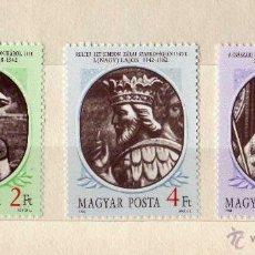 Sellos: HUNGRIA SERIE REYES HUNGAROS 1988. Lote 54058864
