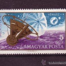 Sellos: HUNGRIA 1967 IVERT 1930 *** SATELITE VENUS IV - CONQUISTA DEL ESPACIO. Lote 184611997