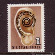 Sellos: HUNGRIA 1972 IVERT 2272 *** CONGRESO INTERNACIONAL DE AUDIOLOGÍA. Lote 55709459