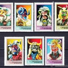 Sellos: HUNGRIA 1973 IVERT 2292/98 *** CARNAVALES EN LA CIUDAD DE MOHACZ - MASCARAS. Lote 55709886