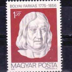 Sellos: HUNGRIA 1975 IVERT 2421 *** BICENTENARIO DEL NACIMIENTO DEL MATMATICO HUNGARO FARKAS BOLYAI. Lote 55841254