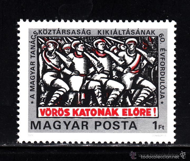 HUNGRIA 1979 IVERT 2650 *** 60º ANIVERSARIO DE LA PROCLAMACION DE LA REPUBLICA DE HUNGRIA (Sellos - Extranjero - Europa - Hungría)