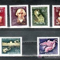 Sellos: HUNGRIA 1959 IVERT 1308/13 *** ANIVERSARIO MUERTE Y NACIMIENTO COMPOSITOR J. HAYDN Y POETA SCHILLER . Lote 56232752