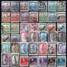 Sellos: HUNGRIA (16-291) LOTE 117 SELLOS DIFERENTES ANTIGUOS.- *.MH*( 2FOTOS). Lote 56866378